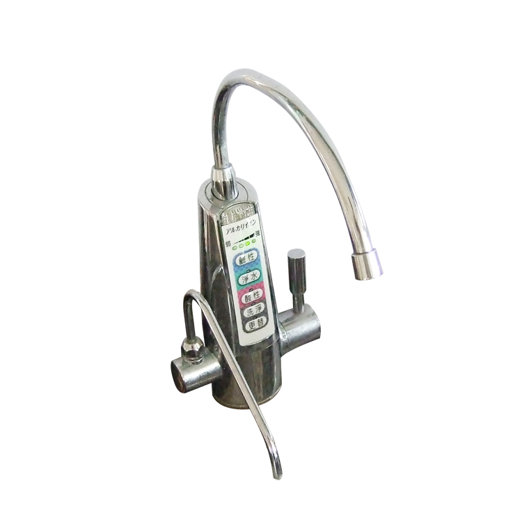 Water Ionizer MS369